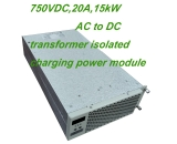 750VDC,20A,15KW power charging module